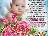 милые коллеги с Днем матери вас!!!