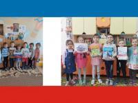 18 марта -День воссоединения Крыма с Россией