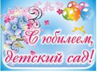 """С Днем Рождения """"Крымчаночка"""""""